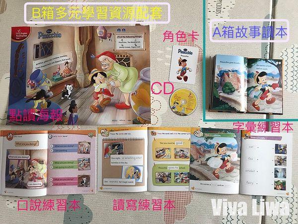 KidsRead+DisneyA121.jpg