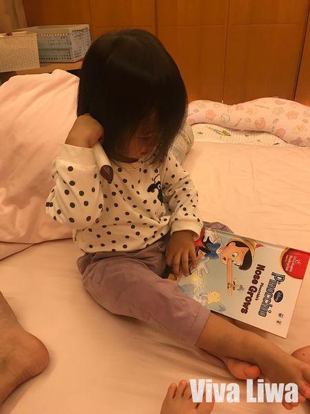 KidsRead+DisneyA42.jpg