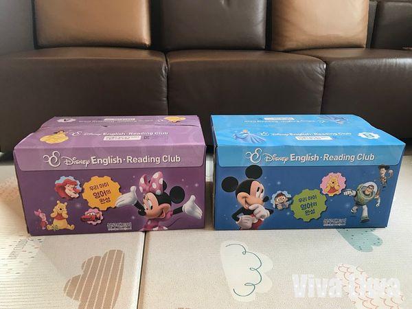 KidsRead+DisneyA12.jpg