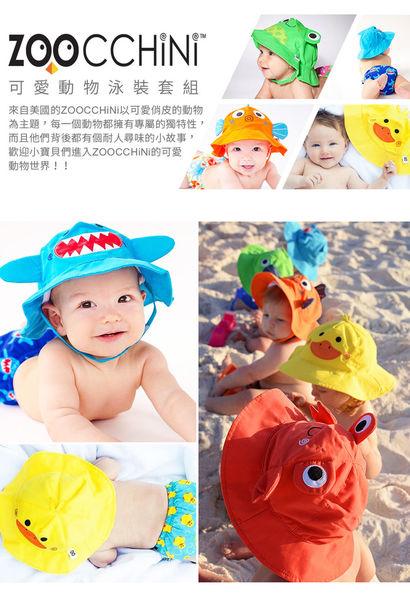160624-zoocchini-泳帽+泳褲_882_02.jpg