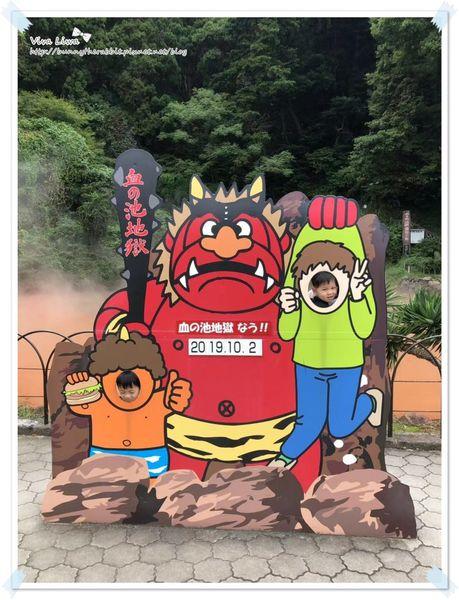 201910 Japan36.jpg