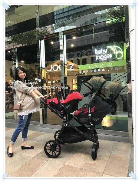 baby jogger city select LUX a42.jpg