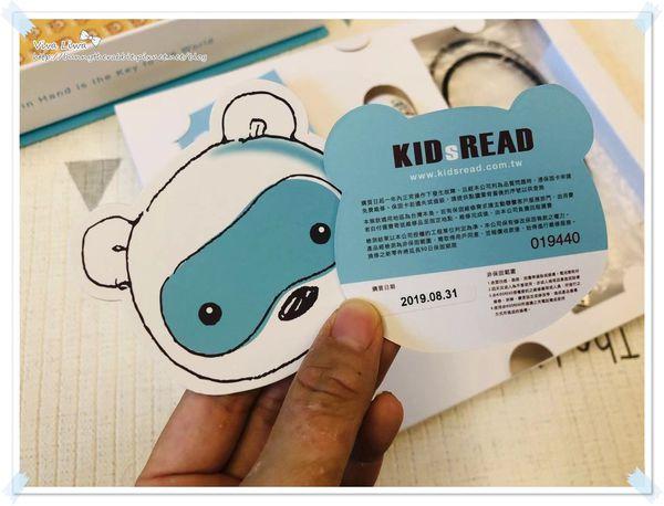 kidsread-set7.jpg
