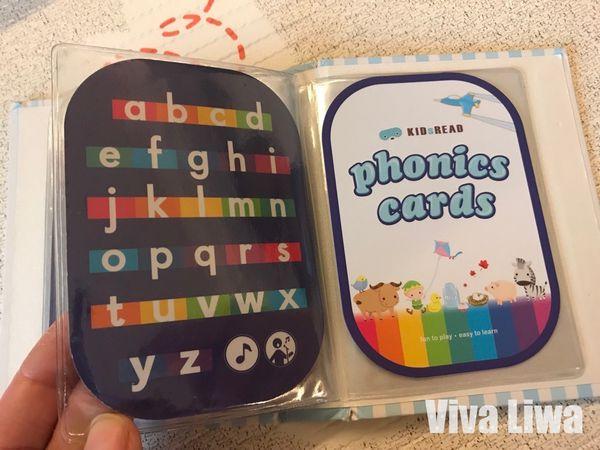 Kidsread+phonics cards09.jpg