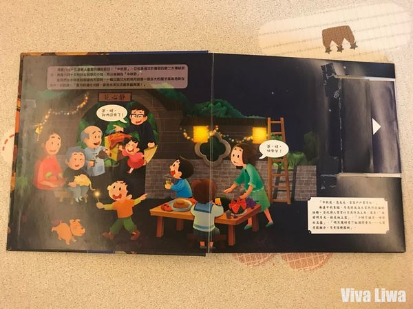 KidsRead+立體書107.jpg