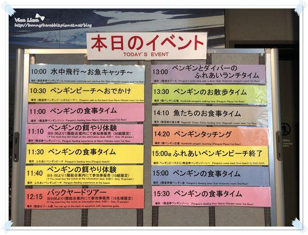 201910 Japan151.jpg