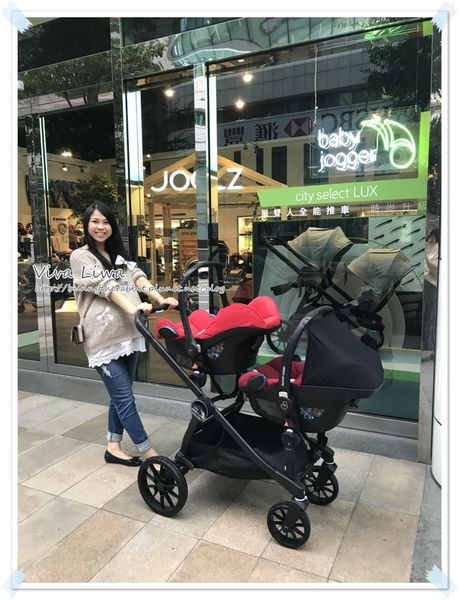 baby jogger city select LUX a39.jpg