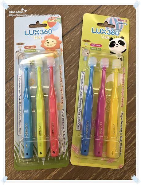 LUX360牙刷40.jpg