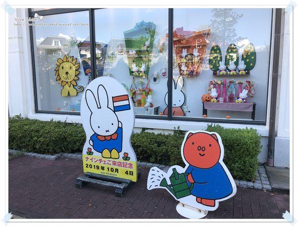 201910 Japan177.jpg