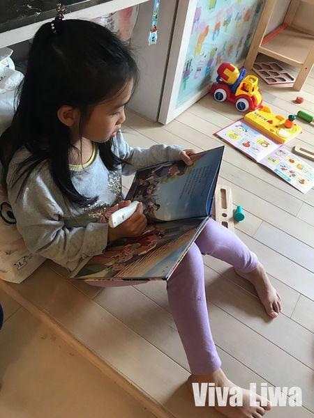 KidsRead+DisneyA31.jpg