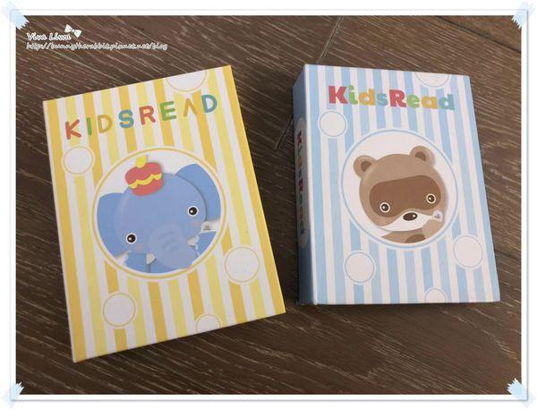 kidsread-set101.jpg