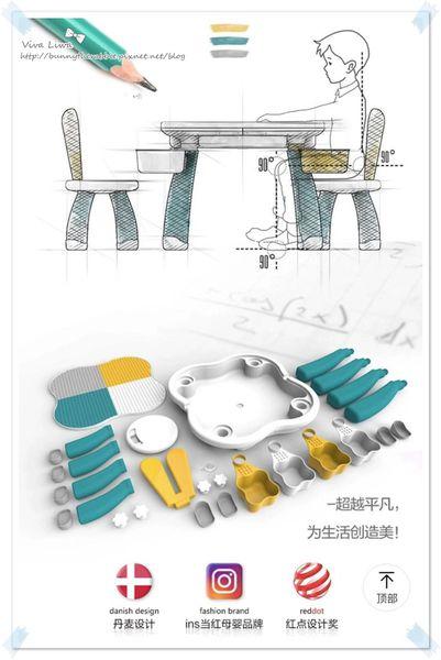 lego table35.jpg