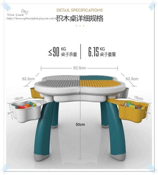 lego table31.jpg