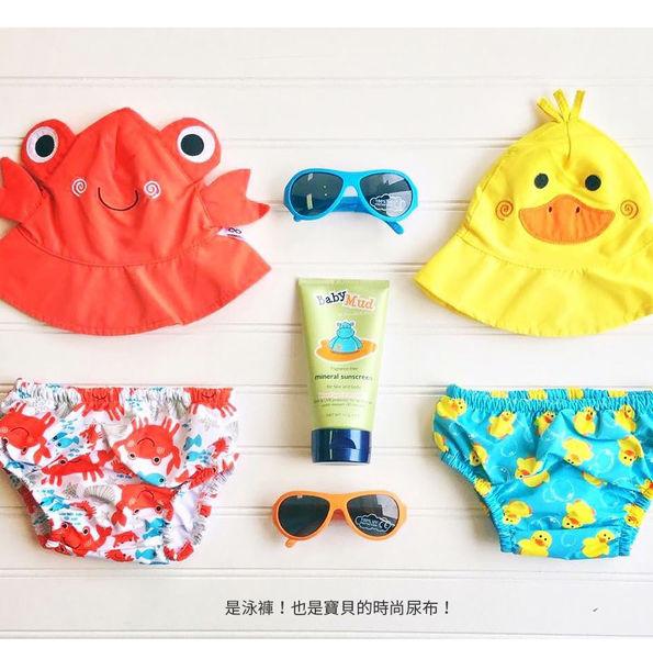 160624-zoocchini-泳帽+泳褲_882_07.jpg