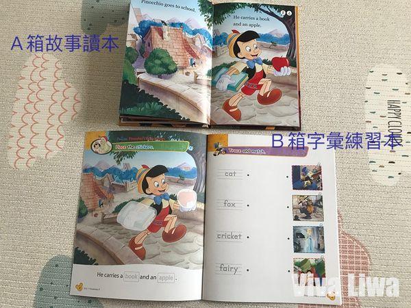 KidsRead+DisneyA115.jpg