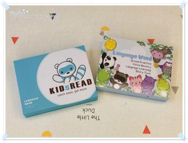 kidsread-set1.jpg