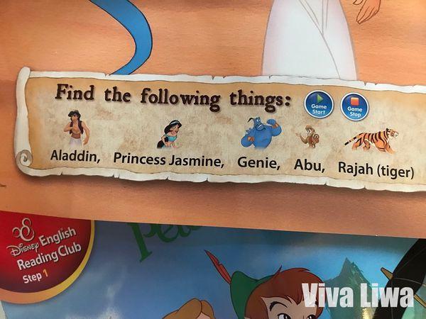 KidsRead+DisneyB146.jpg